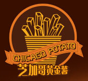 芝加哥黃金薯