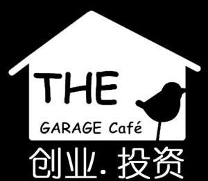 车库咖啡诚邀加盟
