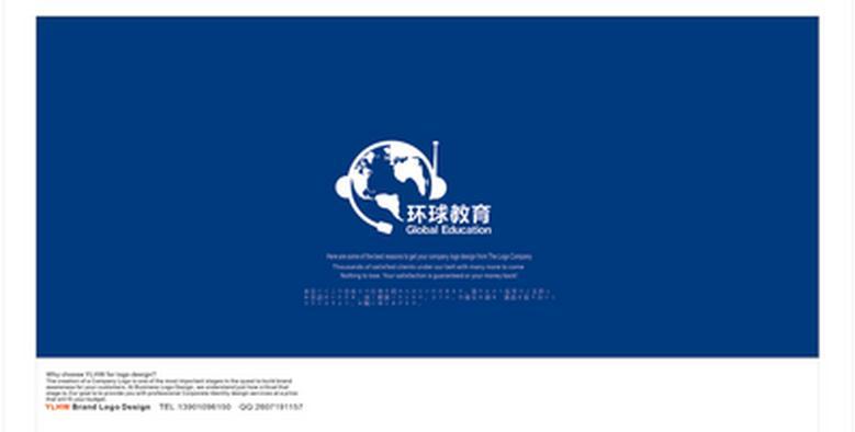 环球教育加盟