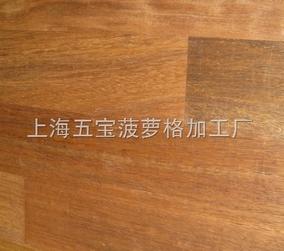 菠萝格实木家具