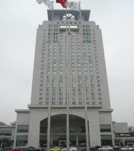 艾伦国际酒店