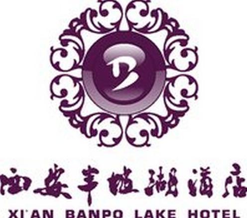 西安半坡湖酒店加盟