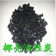 诺康椰壳活性炭加盟