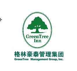 格林豪泰酒店公司