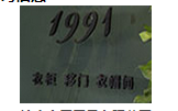 1991整体衣柜
