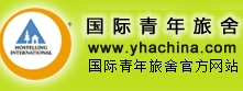 西塘彩云堂国际青年旅舍