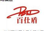 百仕盾折叠家ju紋ong?></a> <p><a rel=