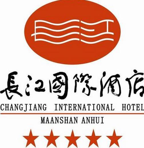 长江国际酒店