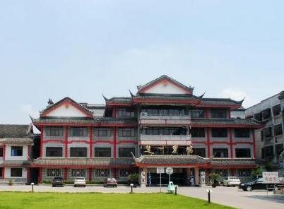 淮安楚州宾馆加盟