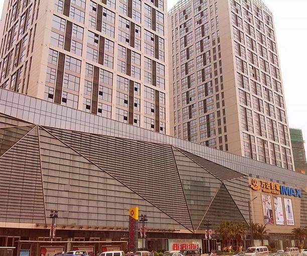 南昌達達時尚酒店式公寓