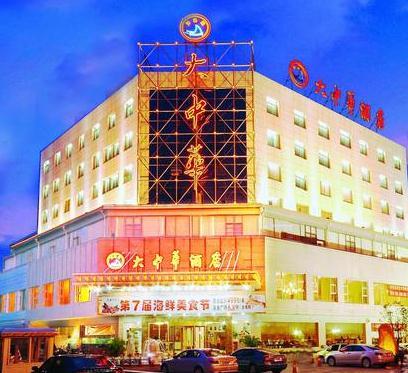 株洲大中华酒店