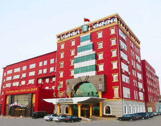 盘锦大众花园宾馆加盟