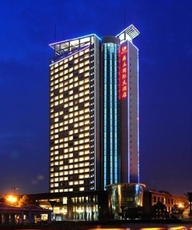 鼎立国际酒店