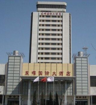东晖国际酒店