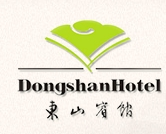 苏州东山宾馆