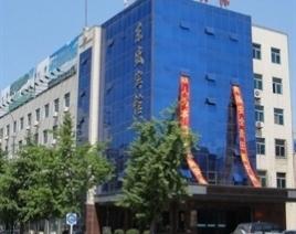 锦州东盛宾馆加盟