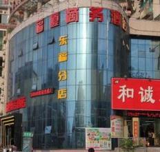 郴州福廈商務酒店加盟