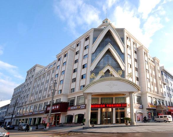 东阳国际酒店