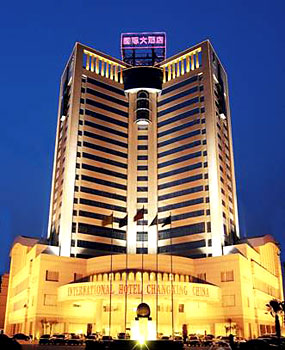 長興國際大酒店加盟