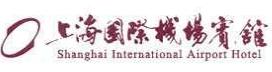 上海国际机场宾馆