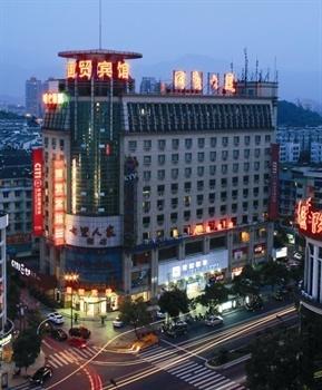 桐庐国贸宾馆加盟