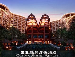 三亚海韵度假酒店加盟