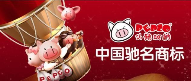 小猪班纳加盟优势