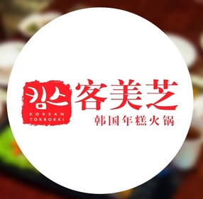 客美芝韩国年糕火锅