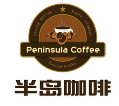 半岛咖啡加盟