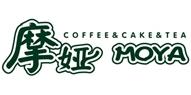 摩娅咖啡诚邀加盟