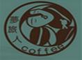 梦旅人咖啡馆
