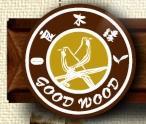 良木缘咖啡店加盟