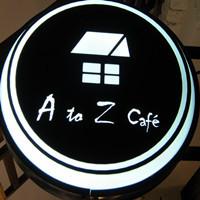 atoz咖啡