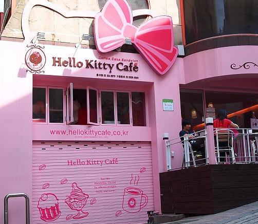 hellokitty咖啡厅