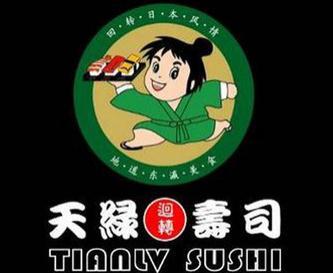 天绿寿司诚邀加盟