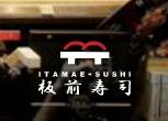 板前寿司加盟