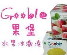 gooble冰淇淋