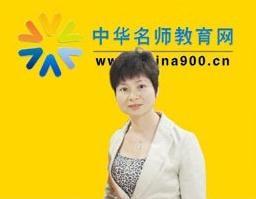 中华名师教育网