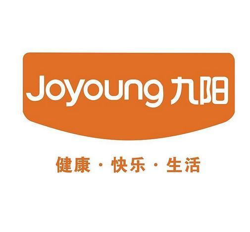 九陽豆漿機(ji)