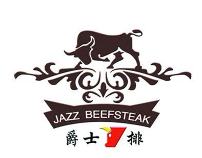 logo logo 标志 设计 矢量 矢量图 素材 图标 394_310
