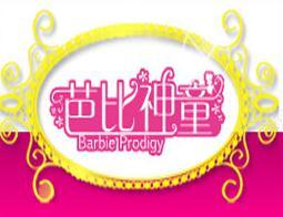 芭比神童童装加盟
