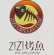 滋滋烤鱼加盟