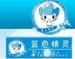 蓝色精灵童装加盟
