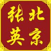北京张英茶油鸭加盟