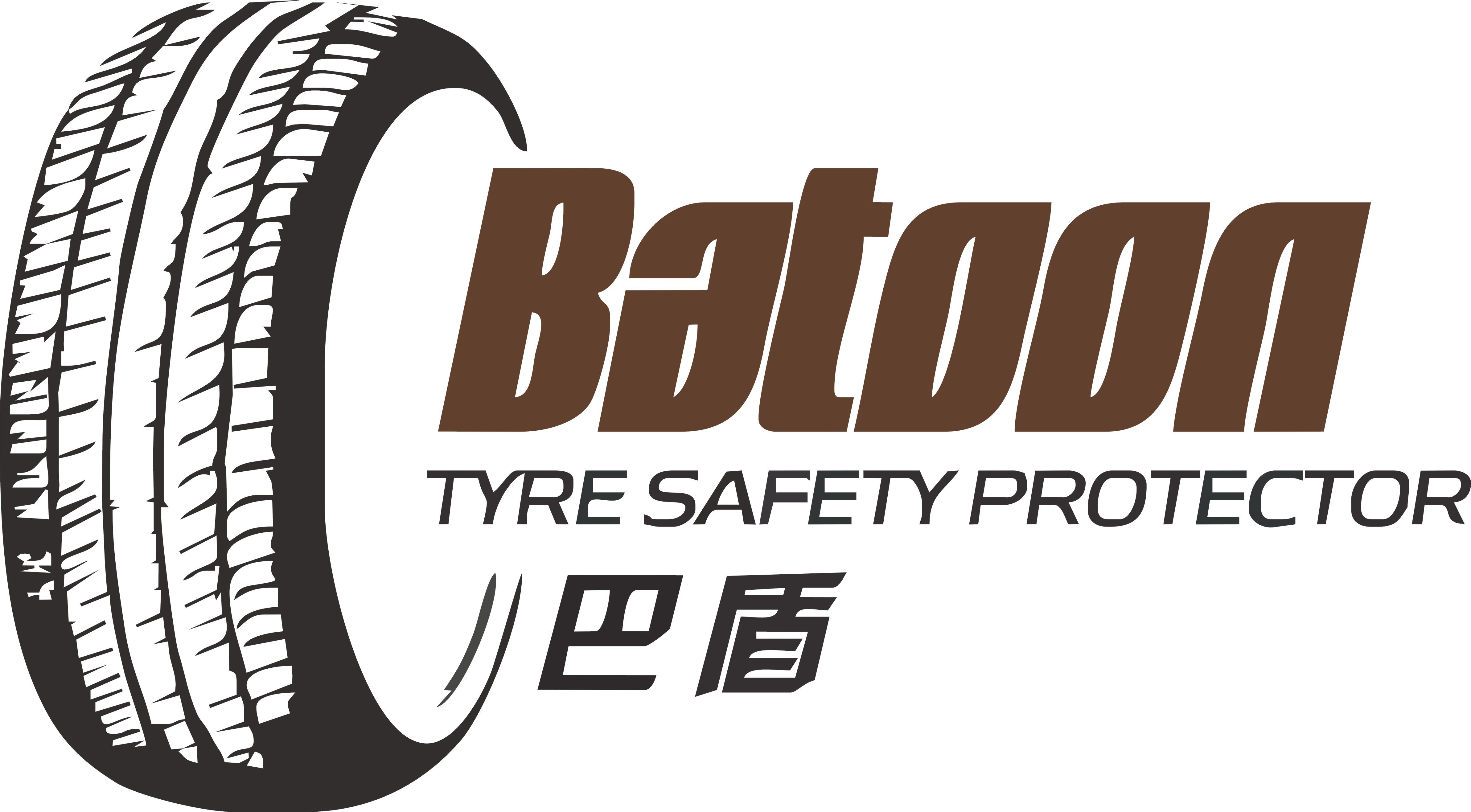 巴盾轮胎安全升级中心