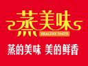蒸(zheng)美味蒸(zheng)菜