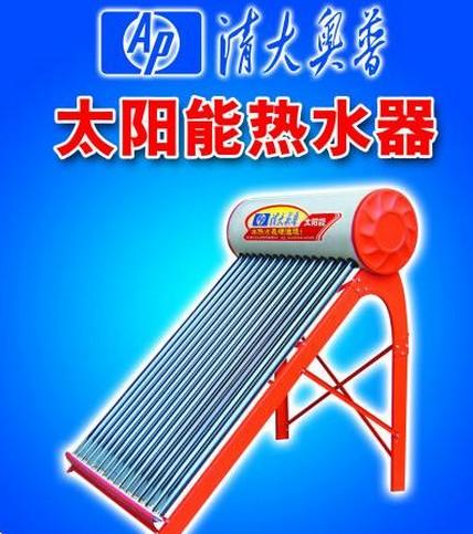 清大奥普太阳能加盟图片
