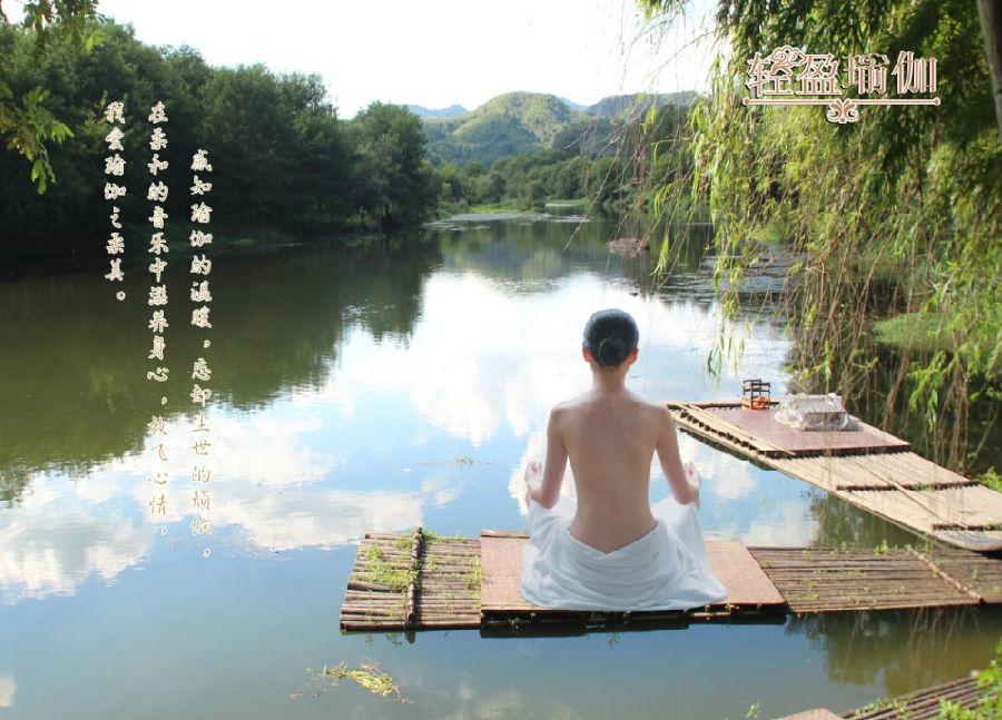 轻盈瑜伽加盟图片