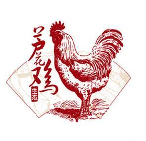 芦花鸡养殖加盟