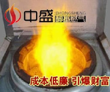 中盛醇基燃气加盟图片